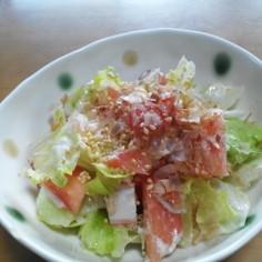オリーブオイルとカツ節が合うサラダ