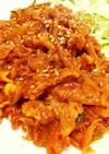 ☆豚肉のプルコギ・コチュジャン味☆