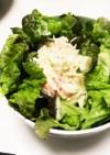 カニかまとセロリのサラダ