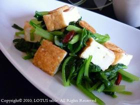 小松菜と厚揚げのペペロンチーノ