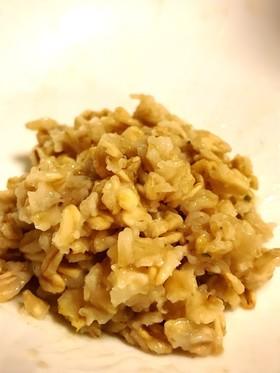 レンジで簡単!まるで玄米オートミールお粥