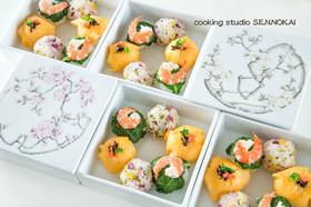 可愛い一口寿司3種  ①