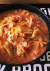 うちの燃焼スープ 野菜たっぷり辛味噌味