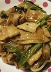 豚と小松菜のあんかけ炒め