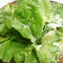 オリーブオイルを食べる♪贅沢サラダ菜