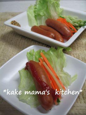ウインナー♡♥野菜巻き