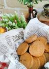 糖質制限*おからでアイスボックスクッキー