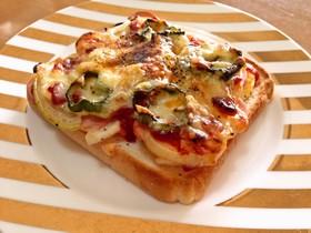 焦がさない!Wチーズの具沢山ピザトースト