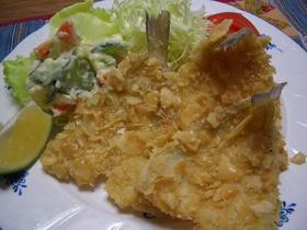 白身魚(きす)のクラッカー揚げ