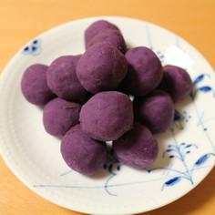 ☆お弁当に!簡単ビーガン紫芋ボール☆
