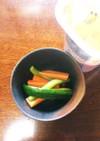 ヨーグルト容器で作る漬物