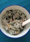 離乳食中期☆ほうれん草と納豆のお粥