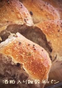 寝て待つ2次発酵♪雑穀米入りちぎりパン