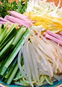 たっぷり野菜のヘルシー冷やし中華