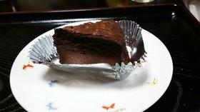 ずっしり濃厚ガトーショコラ