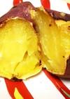 ☆トースターで焼き芋☆
