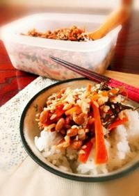 炊きたてご飯に、お野菜に。納豆麹。