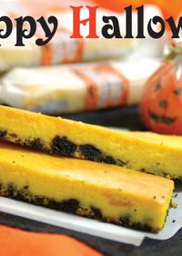 ハロウィン☆パンプキンチーズケーキ