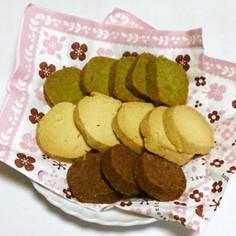 サクサク!おからバタークッキー