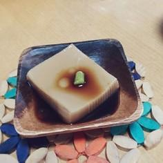 まろやか☆オイル胡麻豆腐。