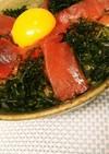 簡単沖縄料理♪海ぶどう丼