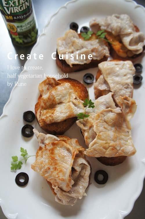 簡単♪香ばしい塩豚焼き肉のせオリーブ掛け