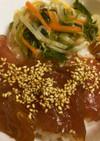超楽々 韓流マグロ漬け丼作ります。