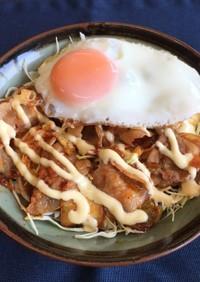 豚キムチ丼(すき焼き丼のたれ)