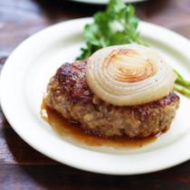 玉ねぎのステーキのせ照り焼きハンバーグ