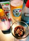 本場の味!かんたん酢で作るチヂミのたれ