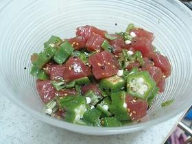 ハワイ料理 アヒ(マグロ)とおくらのポキ