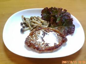 豚ロースのマヨネーズ焼き&しめじの醤油煮