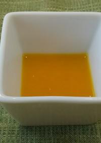 かぼちゃと玉ネギのトロトロ【離乳食初期】