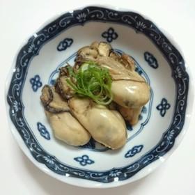 牡蠣のポン酢煮