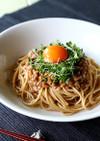 超簡単!全粒粉スパゲッティの納豆パスタ