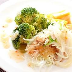 新たまねぎと温野菜のフレッシュマリネ