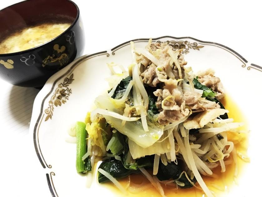 スープも!豚肉と白菜もやし小松菜の蒸し煮