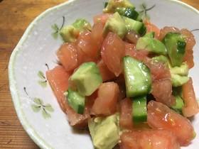 野菜のシンプルサラダ