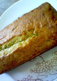 ザータルとチーズのパウンドケーキ