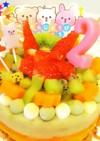 犬用簡単誕生日ケーキ(^^)v