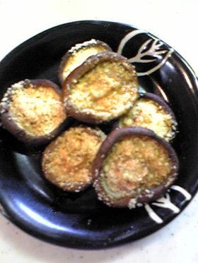 お弁当にいかが?⑭椎茸の粉チーズ焼きw