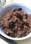 黒豆と玄米の赤ワインおこわ