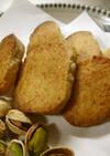 トースターで簡単♪さくさくチーズクッキー