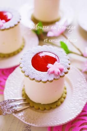 桜と苺のムース・オ・フロマージュ