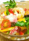 ◆野菜と海鮮の彩りフレッシュマリネ♪◆