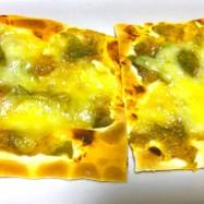 簡単おつまみ☆ふきのとう味噌のチーズ焼き