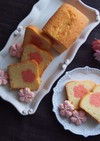 桜咲く♡パウンド♡かくれんぼケーキ