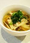 簡単☆たっぷりきのこの食べる和風スープ☆