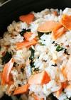 10分で簡単に♪鮭とわかめの混ぜご飯