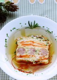 野菜のガトーインビジブル♡スープ仕立て